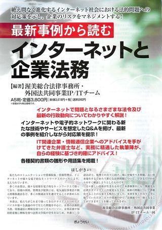2011-02_ページ_1